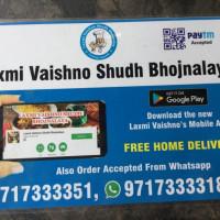 Laxmi Vaishno Shudh Bhojnalaya
