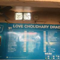 Love Chaudhary Dhaba