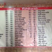 Lucky Dhabha