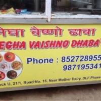 Magha Vaishno Dhaba