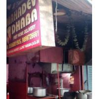 Mahadev Dhaba