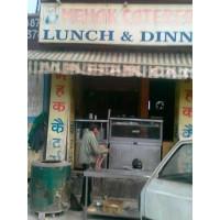 Mehak Dhaba
