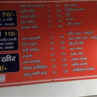 Metro Dhaba