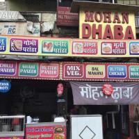 Mohan Dhaba