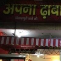 New Apna Dhaba