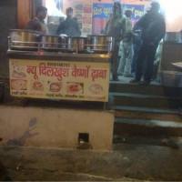 New Dilkhush Vaishno Dhaba