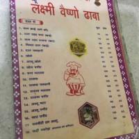 New Laxmi Vaishno Dhaba
