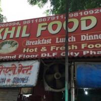 Nikhil Food Point