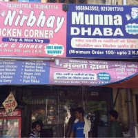 Nirbhay Chicken Corner