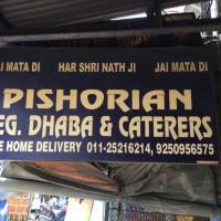 Pishoriya Da Dhaba