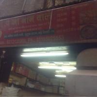 Punjabi naan walle