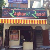 Raghav ki Rasoi