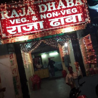 Raja Dhaba