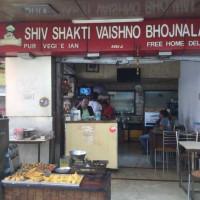 Shiv Shakti Vaishnodevi Bhojnalaya.
