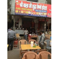 Shri Balaji Sudh Vaishno Dabha