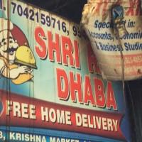 Shri Ram Dhabaa