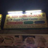 Shudh Vaishno Bhojnalaya