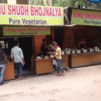 Sonu Shuddh Bhojnalaya