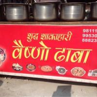 Sudh Shakahari Vaishno Dhaba