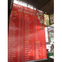 Tasty Khana Bhojanalaya