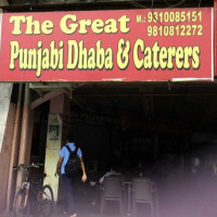 The Great Punjabi Dhaba And Caterers