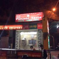 The Punjabi Taste