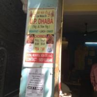 U P Dhaba