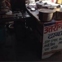Uttaranchal dhaba