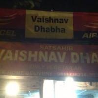 Vaishnav Dhabha