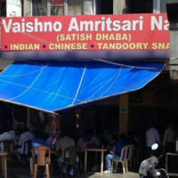 Vaishno Amritsaari Naan ( satish Dhaba)