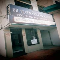 Dr. Pevekar Laboratory Vasai West, Mumbai