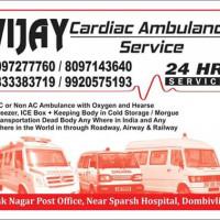 Vijay Cardiac Ambulance Services Dombivali East, Mumbai