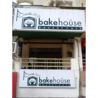 Bake House.
