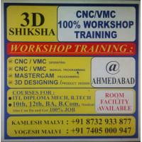 3D Shiksha Odhav, Ahmedabad