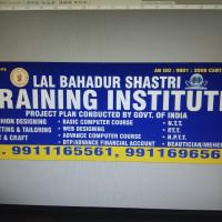 Lal Bahadur Shastri Training Institute Kadipur Industrial Area, Gurgaon