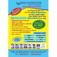 Rise Foundation Bijoygarh, Kolkata