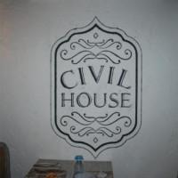 Civil House