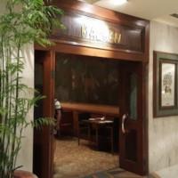 Machan (The Taj Mahal Hotel)