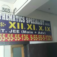 Mathematics Specialist - CBSE Dwarka Sector 11, Delhi