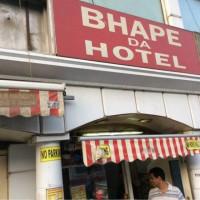 Bhape Da Hotel