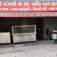 Bunty Punjabi Chole Bhature And More.