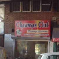 Chawnsan Chef Barbecue And Chinese