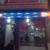 China Hub Restaurant
