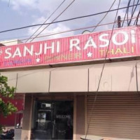 New Sanjhi Rasoi