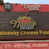Noodle Oodle