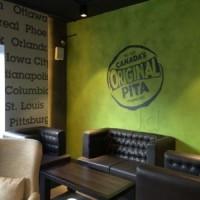 Pita Pit Lounge
