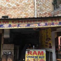 Ram Chinese Food