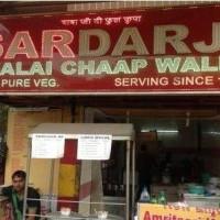 Sardarji Malai Chaap Wale