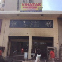 Vinayak Restaurant