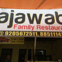 Lajawab Family Restaurant